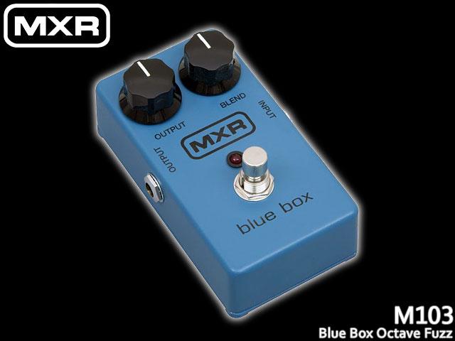 MXR Blue box